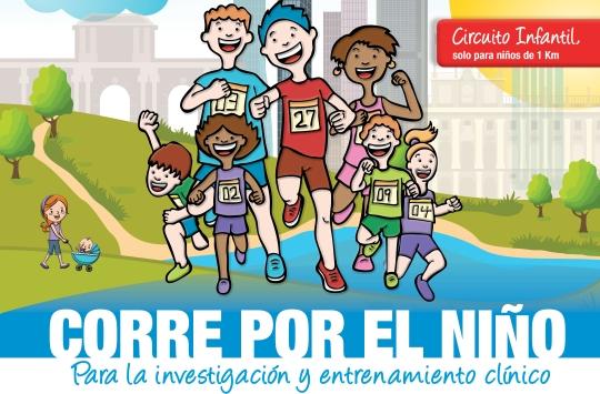cartel-corre-por-el-niño-2015